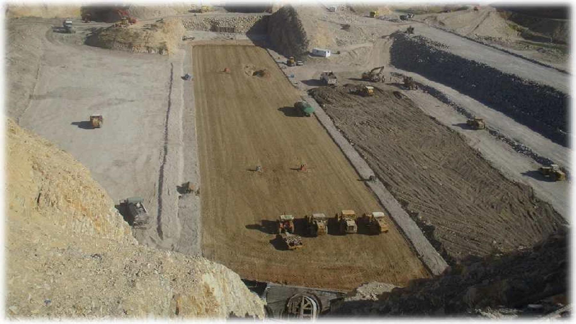 سد مخزني گلال (طرح و ساخت)