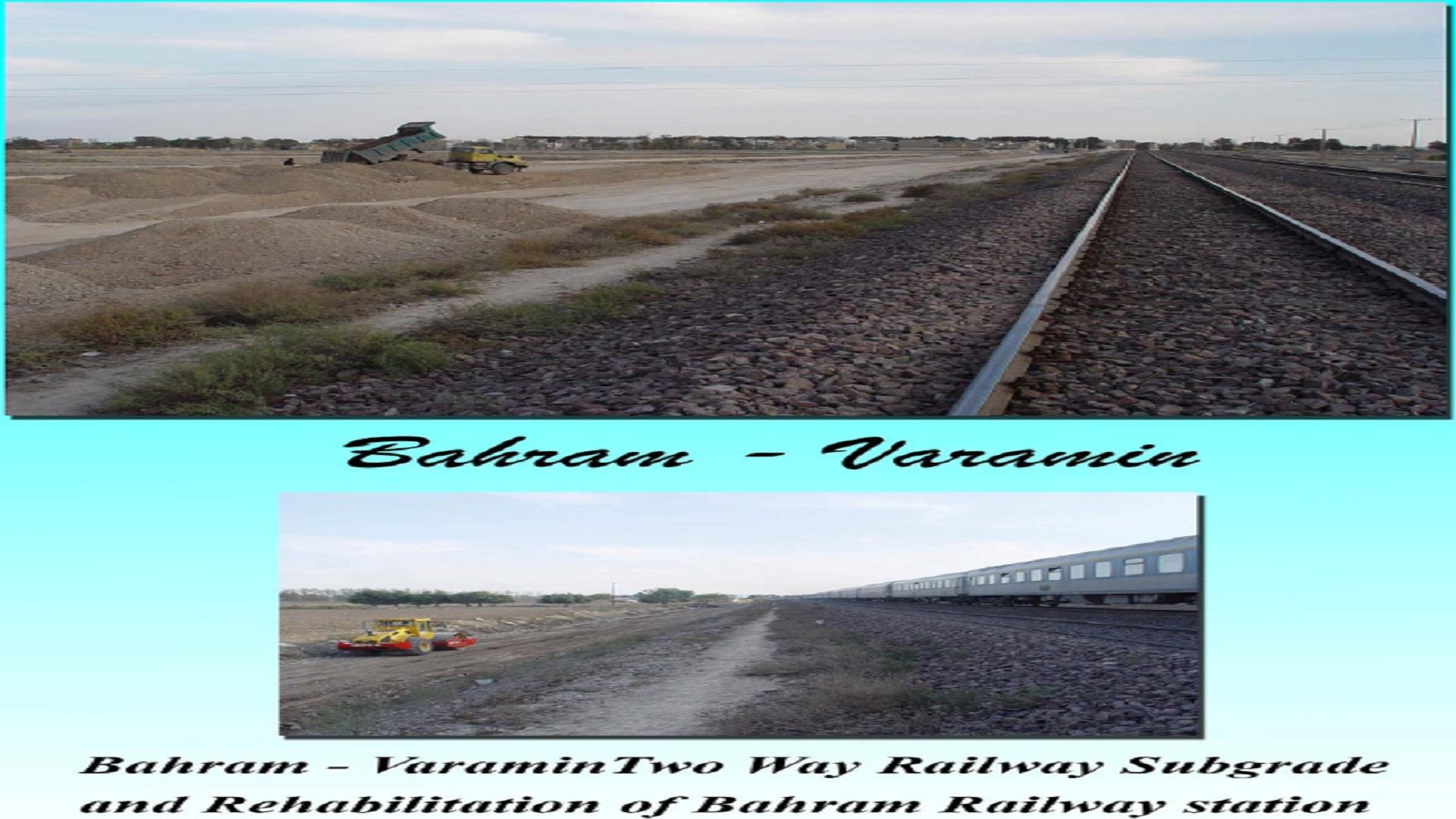 زیرسازی راه آهن بهرام ورامین
